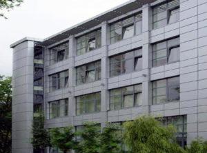 Budynek Biurowy Magnet, Warszawa